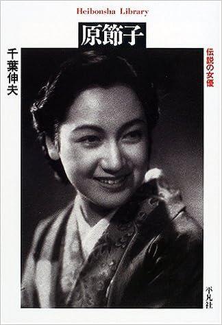 荻田長繁 - JapaneseClass.jp