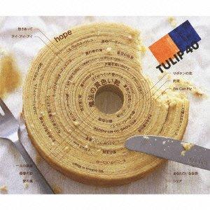 TULIP 40~すべてのシングル40曲 デビュー40周年を記念して~