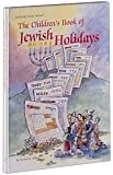 Children's Book of Jewish Holidays (Artscroll Youth Series)