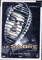 Le sabre (Version Pocket)