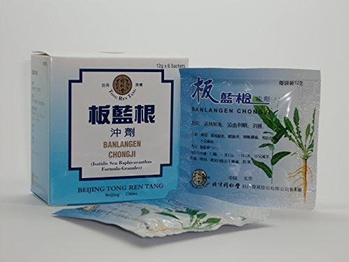 5-x-tong-ren-tang-ban-lan-gen-chongji-hongkong-packing-pack-of-6-import-by-allasiangoods-r