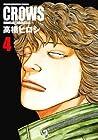 クローズ 完全版 第4巻 2006年07月07日発売
