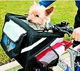 犬 猫 ペット用 自転車バスケット 自転車に装着できるバッグ