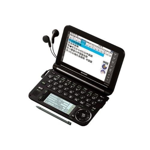 SHARP カラー電子辞書Brain ビジネスモデル ブラック系 PW-A9300-B