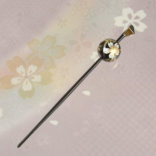 玉簪(玉かんざし) 黒に桜