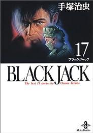 Black Jack—The best 11 stories by Osamu Tezuka (17) (秋田文庫)