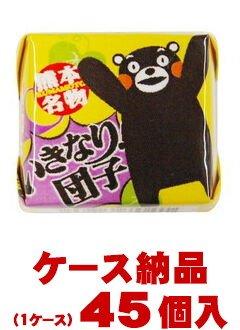 【ご注意ください!1ケース納品です】 チロルチョコ 熊本名物 いきなり団子 1個 ×45個入