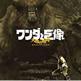 Shadow of the Colossus Video Game Soundtrack