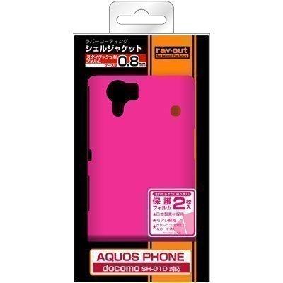 レイ・アウト docomo AQUOS PHONE SH-01D用ラバーコーティングシェル/マットピンク RT-SH01DC4/P
