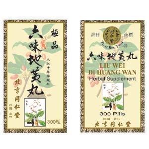 premium-liu-wei-di-huang-wan