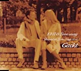 Gackt「12月のLove song」