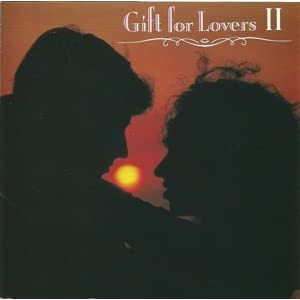 Gift For Lovers 2