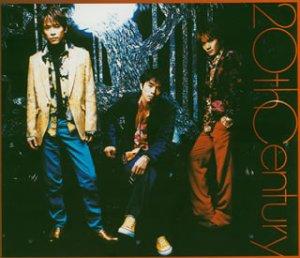 Replay ~Best of 20th Century~ (期間限定生産盤)