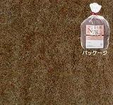 ハマナカ ナチュラルブレンド No.804 ライトブラウン