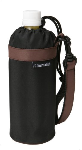 Insulated Bottle Covers front-1035843
