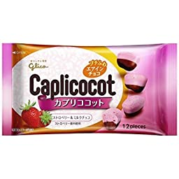 Glico Japan Caplicocot Strawberry & milk chocolate 38g x 10 pieces