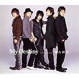My Destiny(DVD付)ジャケット:表A(全員)×裏A(全員)