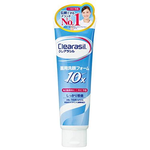 クレアラシル ニキビ対策薬用洗顔フォーム10X 120g