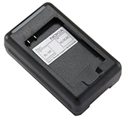 STK's Nokia BL-5C Battery Charger - (AC/USB Travel Charger) from STK/SterlingTek