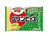 【15パック】 冷凍 野菜 グリーンピース 300g 味の素