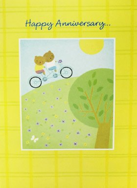 Recordable Greeting Card - Happy Anniversary