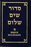 img - for Siddur Sim Shalom : A Prayerbook for Shabbat, Festivals, and Weekdays Small Pocket Hardcover book / textbook / text book