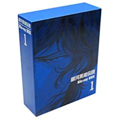 pY` Blu-ray BOX1