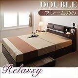 IKEA・ニトリ好きに。クッション・フラップテーブル付き収納ベッド 【Relassy】リラシー 【フレームのみ】 ダブル | ダークブラウン