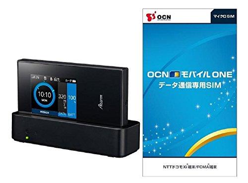 NEC Aterm MR04LN 3B モバイルルーター (OCN モバイル ONE マイクロSIM付) クレードル付属Amazon.co.jp 限定
