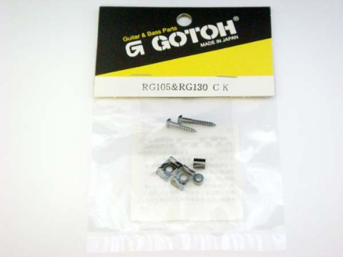 Mij G.Gotoh Butterfly String Guide Set For Guitar Black