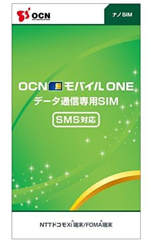 OCN モバイル ONE 【SMS対応】 ナノSIM
