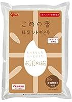 こめの香 福盛シトギ 2号 900g×2袋