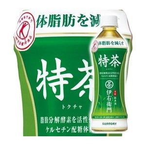 http://macaro-ni.jp/36165