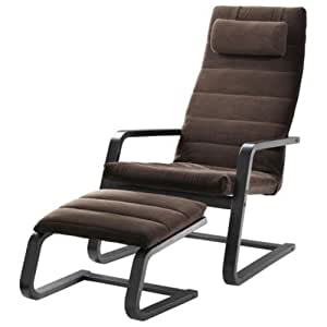 IKEA BOLIDEN Chair and Footstool Chaise Lounge Set