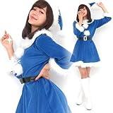 【クリスマスコスプレ 衣装】Peach×Peach レディース ラブリーサンタクロース ブルー(青) サンタコスプレ女性用 ワンピース