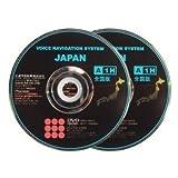 トヨタ純正 ナビ地図ソフト 全国版 《 08664-0AD16 》【 プログラムディスク + DVD地図ディスク 2枚組 】