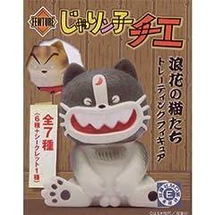 じゃりン子チエ 浪速の猫たち トレーディングフィギュア 全7種セット(ノーマル6種+シークレット)