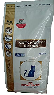 Royal Canin Veterinary Diet Dry Cat Food Gastrointestinal 2 Kg