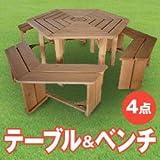 6角テーブル ガーデンファニチャー ベンチセット 天然木製  4点セット 13035220-005