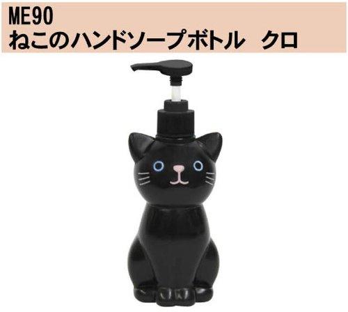 Hand SOAP bottle black cat