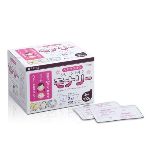 Osaki medical belagio cleancottenmonary cotton 7.5 cm x 7.5 cm 2tsu折 2 pieces × 100 inclusions