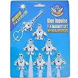 ブルーインパルス マグネット6機セット デラックス  T-4練習機(戦技研究仕様機) ストラップ付き Blue Impulse
