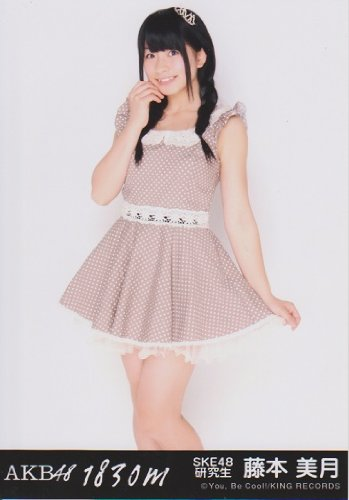 AKB48公式生写真 1830m 劇場盤【藤本美月】