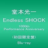 Endless SHOCK 1000th Performance Anniversary 【初回限定盤】 [Blu-ray]