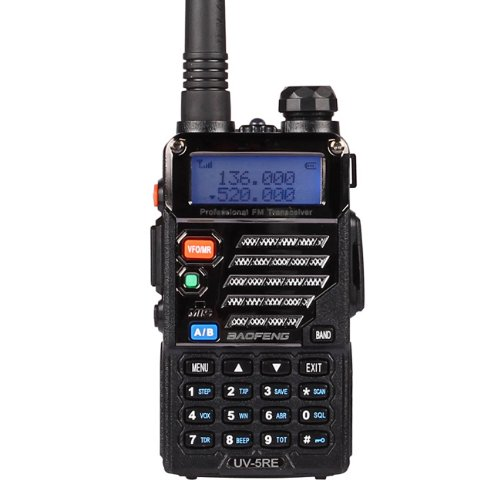 BaoFeng UV-5RE amateur radio equipment walkie talkie black earphone microphone with a 136-174/400-480 MHz dual-band! Antenna with! Parallel imports