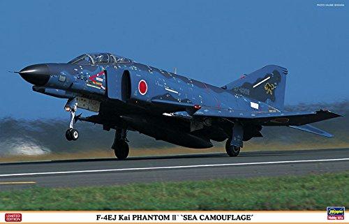 "1/48 F-4EJ改 スーパーファントム ""洋上迷彩"""