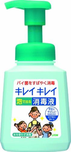 キレイキレイ薬用泡で出る消毒液 ポンプ 250ml