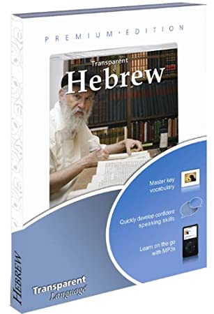 Transparent Hebrew Premium