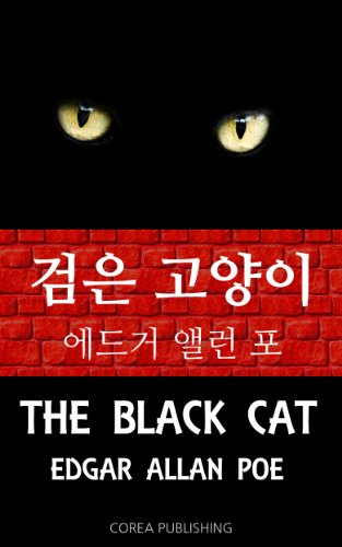 The black cat by edgar allan poe suspense irony symbolism essay
