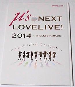 ラブライブ! μ's →NEXT LoveLive! 2014 ~ENDLESS PARADE~ パンフレット